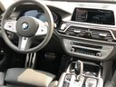 Rent-a-car BMW M760Li xDrive V12 in Brussels, photo 8