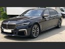Rent-a-car BMW M760Li xDrive V12 in Brussels, photo 1