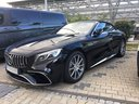 Rent-a-car Mercedes-Benz S 63 AMG Cabriolet V8 BITURBO 4MATIC+ in Antwerp, photo 1