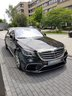 Rent-a-car Mercedes-Benz S 63 AMG Long in Bruges, photo 2